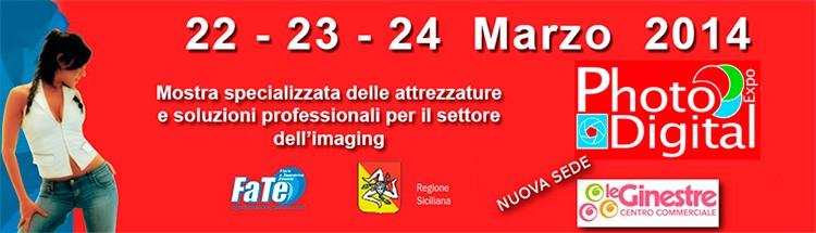 photo-digital-expo